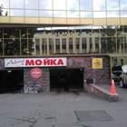 Автомойка-люкс, Санкт-Петербург