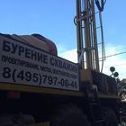 Бурение скважин, чистка и ремонт в Домодедовском районе