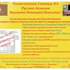 Самая качественная и не дорогая распиловка и оклейка ДСП в Крыму