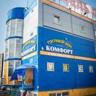 Гостевой дом Комфорт, Симферопольское шоссе д, 20, г, Щербинка