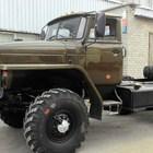 Урал 5557-30
