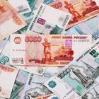 Выдача кредита, Москва и МО