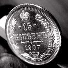 Редкая, серебряная монета 15 копеек 1907 год