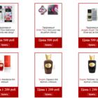 Косметика и парфюмерия по демократичной цене