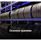 Автомойка Москва, цены на шиномонтаж любого радиуса, детейлинг центр