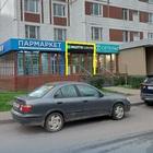 Продается торговое помещение площадью 30 кв.м. в шаговой дос