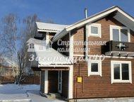 Продам дом в Калужской области недорого Газ: магистральный в доме  Электричество