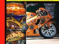Как покрасить мотоцикл своими силами? Книга, снабжённая в больших количествах ка