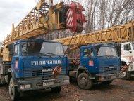 Автокран 25 тонн, б.у. 2013 г. в. Б/У Автокран Галичанин 25 тонн КС-55713-1В 201