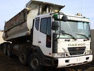 продаем самосвалы Daewoo Срочно продаем отличные корейские грузовики Daewoo Ultr