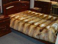 Покрывало из меха лисы Особо роскошный интерьер достигается постелив покрывало и