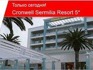 Акция Отель дня Роскошный отель рядом с морем. Рестораны, бары, SPA-центр с банн