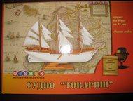 Серия:Парусные корабли, Корабль Товарищ Сборная, масштабная модель корабля из пл