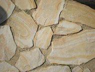 Камень пластушка песчаник Бело-жёлтый с разводами У ИП Шеверев А. С. Вы можете в