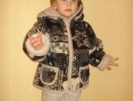 Продажа детских шерстяных курток и шапок MagicWool Заходите в наш Интернет-магаз
