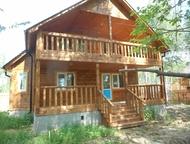 Продается новый дом в коттеджном поселке с магистральным газом Продается новый д