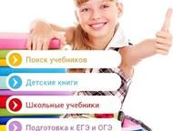 "Интернет-магазин Виртуальная Книга В интернет-магазине ""Виртуальная Книга"" вы вс"