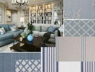Интерьерные ткани для штор, мебели Эксклюзивные интерьерные ткани от английских