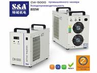CO2 лазер охлаждается малогабаритным охлаждающим баком CW-5000 ООО Гуанчжоу TEYU