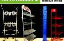 Торговые стойки прикассовые сетчатые с корзинами выставочные