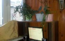 Продажа квартиры в городе Москва
