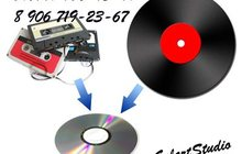Оцифровка видео и аудиокассет,кинопленок 8 мм на диск DVD, CD, флешку