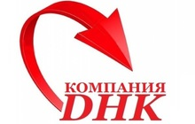 Курьерская компания DHK 404