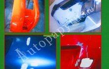 Как ремонтировать полимерные изделия в своём авто?