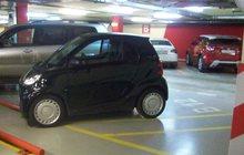 Продается Машиноместо в кирпичном паркинге