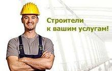 Бригада плотников универсалов выполнит строительно-отделочные работы