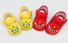 Детская обувь в ассортименте, Фото соответствуют