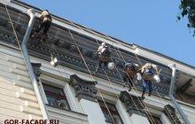 Услуги по окраске фасадов