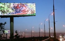 Установка светодиодного билборда под ключ