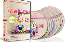 Для развития и обучения ребёнка дома, Развивающие мультфильмы