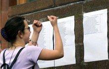 Курсы подготовки для абитуриентов в МАИ