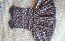 Нарядное платье (146 см.)