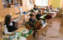 Средняя школа НОУ Классическое образование