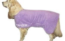 Попонки, полотенца для животных из микрофибры