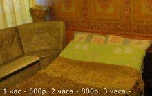 Комната почасово, посуточно, на час, на ночь, Москва