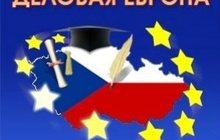 Поступление в престижные гимназии и школы Чехии