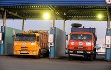 Оптовая продажа топлива и ГСМ на территории России