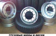 Грузовые шины оптом и в розницу