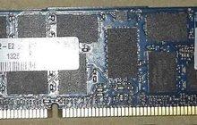 Серверная память HP 500205-071