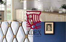 Испанская плитка Adex
