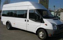 Заказ и аренда пассажирского микроавтобуса