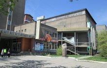 Продажа нежилого помещения, 2418, 5, г, Иркутск