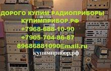 Куплю радиоприборы