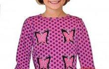 Детская одежда оптом Трям