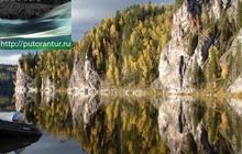 Рыбалка на Севере: рыболовные туры, рыбалка сплавом, Экскурсии