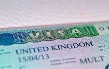 Помощь в оформлении визы в Англию